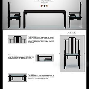 """""""成于""""新中式家具"""