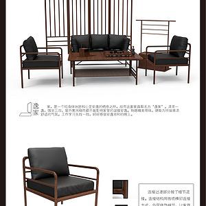 """""""逸家""""现代化定制的客厅新中式家具设计"""