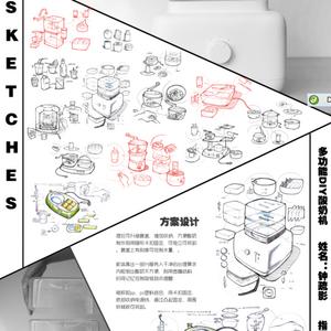 多功能DIY酸奶机