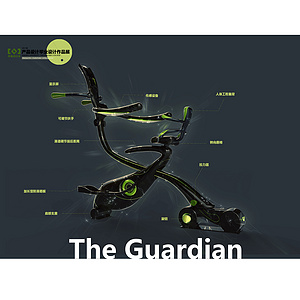 The Guardiao