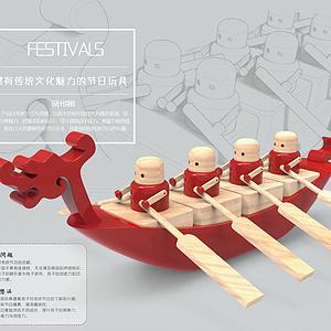赋有传统文化魅力的节日玩具