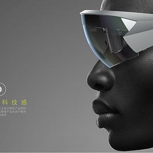 创意AR眼镜