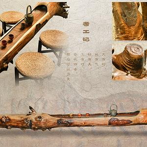 盘古——复古茶具