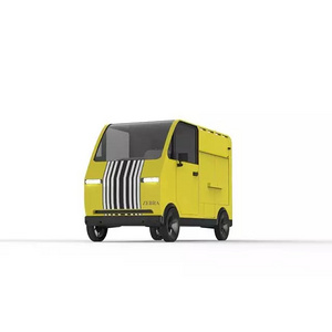 基于城市快递功能的电动车概念设计