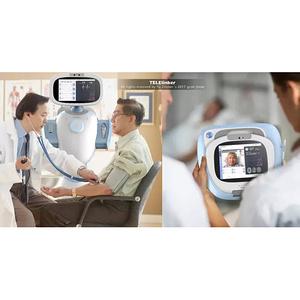 基于社区卫生服务中心的远程医疗机器人设计