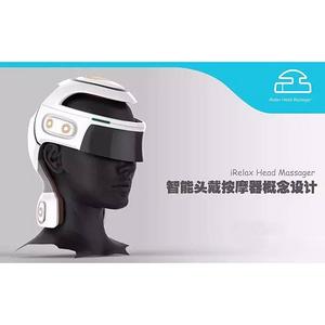 智能头戴按摩器概念设计