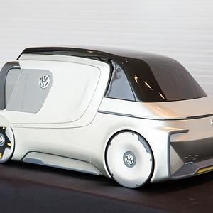 2030 年亲子电动城市概念车