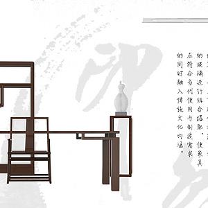 回字纹家具设计