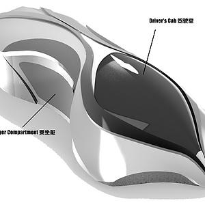旗袍——概念交通工具设计