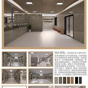 青岛某高校大学生洗浴中心改造方案