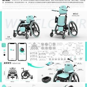 Wheelchair+阿尔茨海默症医疗护理轮椅