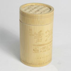 古树茶叶盒