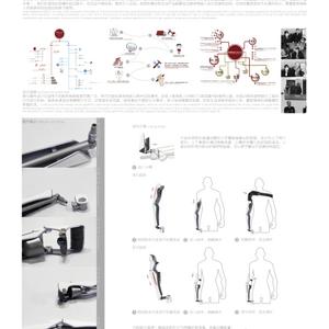 辅助单臂残疾人骑行体验的创新产品设计