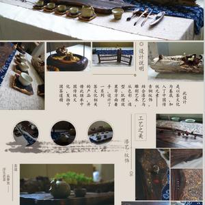 漆。器  茶文化空间
