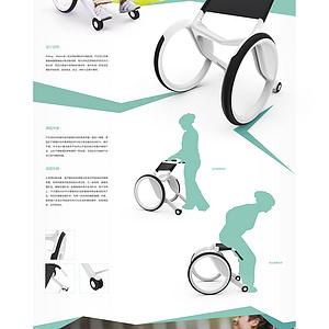 Rolling walker下肢康复辅助产品