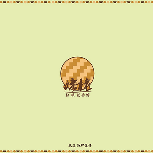 姥栳粗粮莜面馆 概念品牌设计