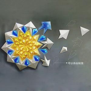 随之·光——模块化感应灯