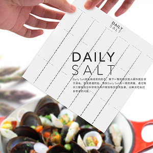 daily salt