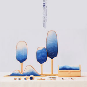 七十度蓝,二十二度夏——妆台-文化系列用品设计