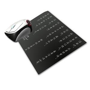 杭州特色鼠标垫