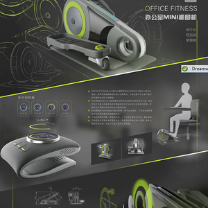 OFFICE  FITNESS——办公室MINI椭圆机