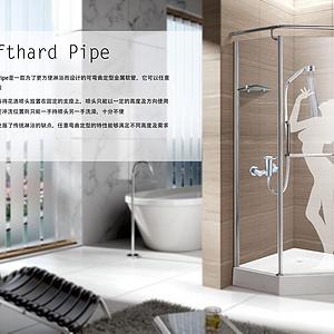 Softhard Pipe