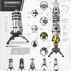 登月舱概念设计
