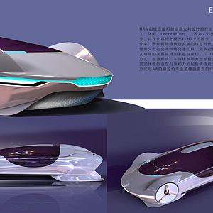 E-HRV2030家用休闲概念车