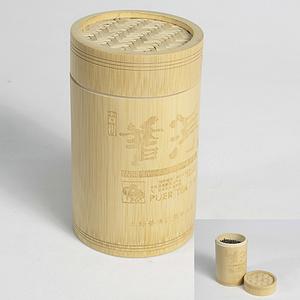 """""""越尚印记""""茶叶盒"""