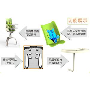 家庭用儿童餐椅设计