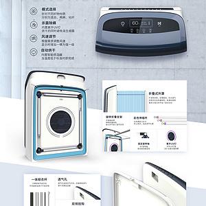可折叠家用内衣烘干机