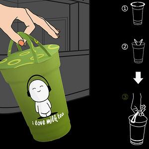 环保奶茶扣