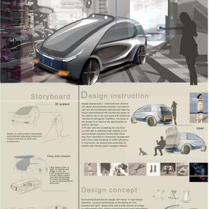 Haval concept Taxi
