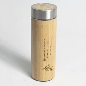 竹制环保杯