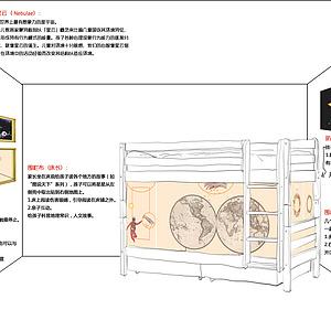 儿童房附件设计