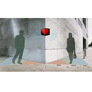 转角遇到爱——情感互动灯