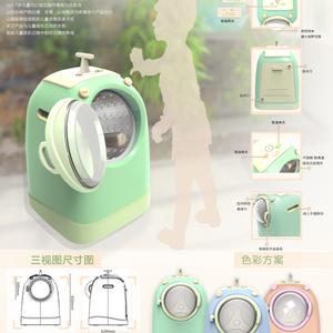 儿童洗衣机设计