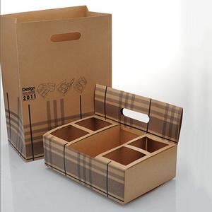 低碳环保收纳盒