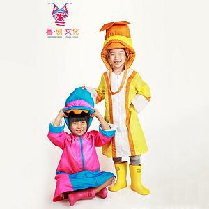 粤•剧文化 雨衣