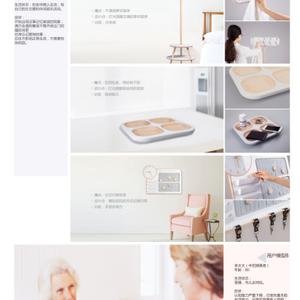 老年人关怀设计(阿尔兹海默病辅助训练产品设计)