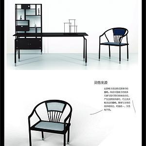 新中式创意家具设计