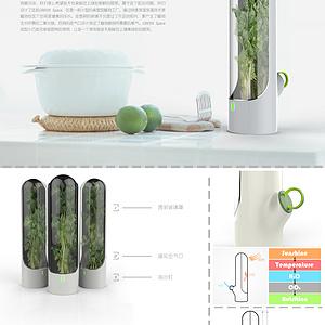Green Space桌面植物工厂