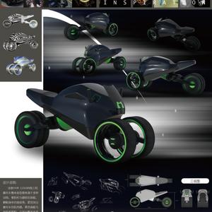 SNOW LEAPARD 概念摩托车设计