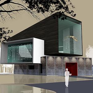 平•西溪湿地茶楼设计  Balance