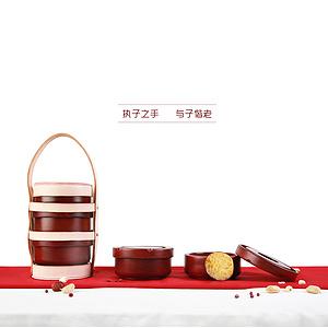 喜/盒 系列设计