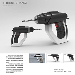 LOCUST-CHANGE