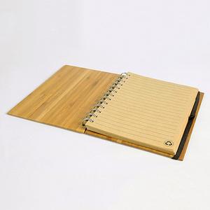 环保笔记本