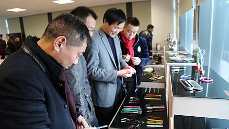 """中国设计原创奖·""""一支好笔""""文具设计大赛设计需求对接会成功举办!"""