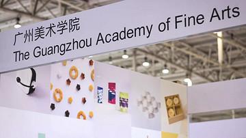 谁说中国设计教育不行?这位广美教授带着学生,8年拿遍红点、IF等155项国际大奖