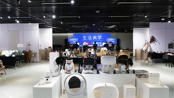 浙台微讯:设计雕琢美好生活,创新聚合两岸青年,第三届中华设计奖复评圆满成功